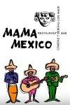 Mama Mexico