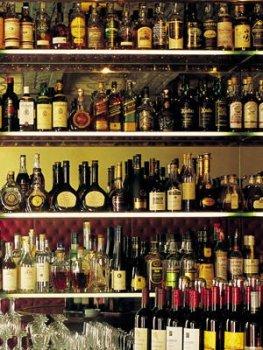 The Widder Bar