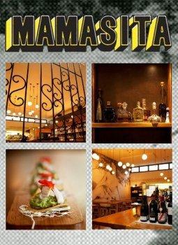 Mamasita Mexican Restaurant